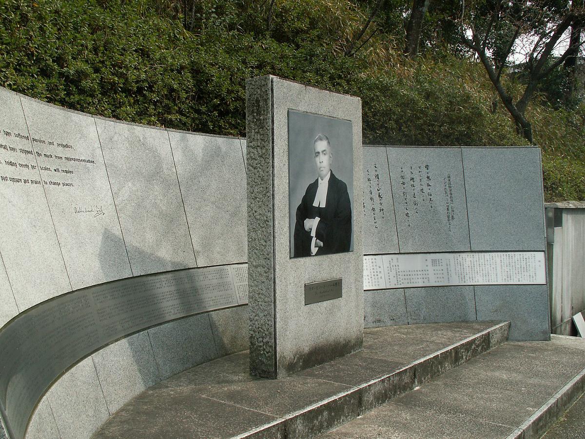 Benjamin Bestgen: Tokyo story